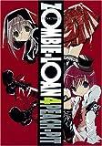 ZOMBIE-LOAN 4 (4) (ガンガンファンタジーコミックス)