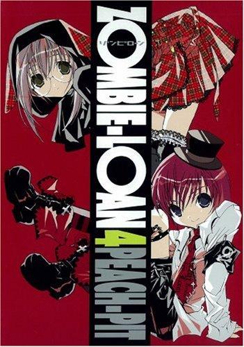 ZOMBIE-LOAN 4 (4) (ガンガンファンタジーコミックス)PEACH-PIT