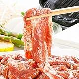 【最高級 ラム 北海道】味付き ジンギスカン 1kg 【2kg注文で】1kgオマケ【3kg注文で】2kgオマケ(BBQ) ランキングお取り寄せ