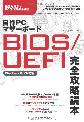 ����PC �ޥ����ܡ��� BIOS/UEFI������ά���� Windows 8/7�б���