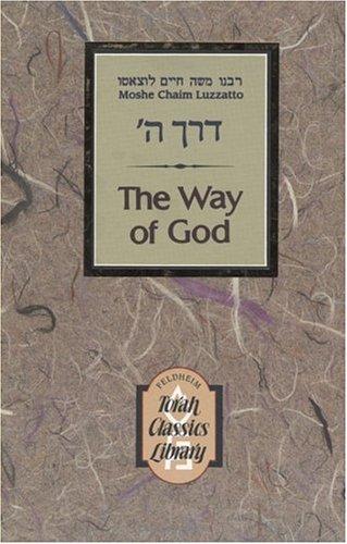 Way of God Derech Hashem Torah Classics Library  English and Hebrew Edition087322843X : image
