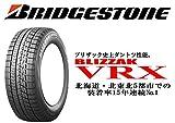 ブリヂストン(BRIDGESTONE) スタッドレスタイヤ 4本セット BLIZZAK VRX 155/65R14