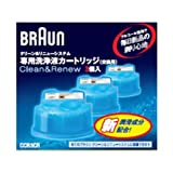 ブラウン クリーン&リニュー専用洗浄液カートリッジ(3個入) CCR3CR