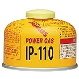 PRIMUS(プリムス) GAS CARTRIDGE 小型ガス IP-110【ガス機器適合性検査済日本正規品】