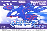 echange, troc Pokemon sapphire - GameBoy Advance - JAP