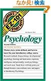 Psychology (Barron's Ez-101 Study Keys)