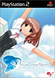 eb!コレ True Love Story Summer Days, and yet..