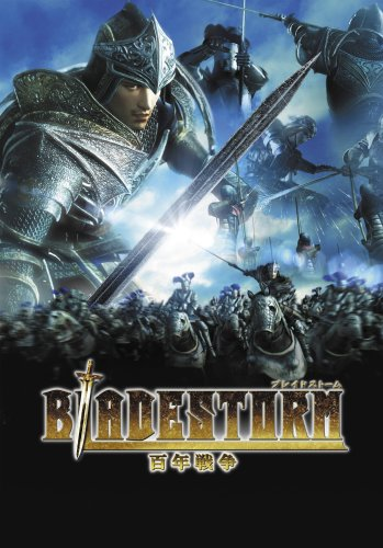 ブレイドストーム百年戦争 with PLAYSTATION3(60GB)