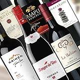 ワインショップ・エノテカワイン 肉料理に合う世界の赤ワイン6本セット (赤6本) 750ML×6本