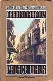 img - for Palace Walk U. K. (Cairo Trilogy) book / textbook / text book
