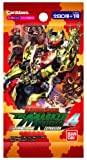 ��󥸥㡼�����ȥ饤�� THE MASKED RIDER EXPANSION vol.4 �֡������� BOX