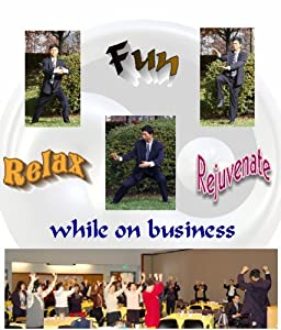 Dr. Chen's Tai Chi Gongfa for Business People (15 Minutes Easy, Fun and Effective Tai Chi Qigong Workout)