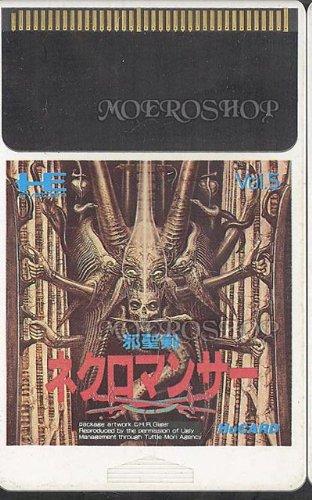 Jaseiken Necromancer