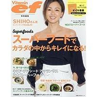 Vitamin ef 表紙画像