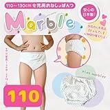 女の子用 おねしょピーパンツ「マーブル」 (110cm) ランキングお取り寄せ