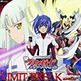 LIMIT BREAK♪JAM Project