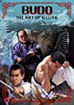 Budo - The Art of Killing [DVD]