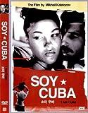 Soy Cuba (1964, Ntsc, All Region, Import)