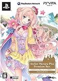 メルルのアトリエ Plus ~アーランドの錬金術士3~ プレミアムボックス (初回封入特典 「きのこ姫の水着」「ミニわら帽子」ダウンロードシリアルコード 同梱)