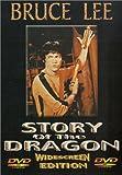 echange, troc Story of Dragon [Import USA Zone 1]