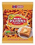 ギンビス ミニアスパラガスこんがりバタートースト味 77g×20袋