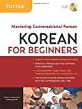 img - for Korean for Beginners: Mastering Conversational Korean book / textbook / text book