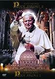 Jean-Paul II : L'histoire d'une vie