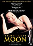 Temptress Moon (Widescreen) [Import]