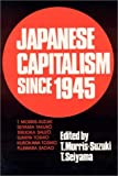 img - for Japanese Capitalism Since 1945: Critical Perspectives (East Gate Books) book / textbook / text book