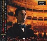 ダリオ・ポニッスィ セレクション(愛の力)