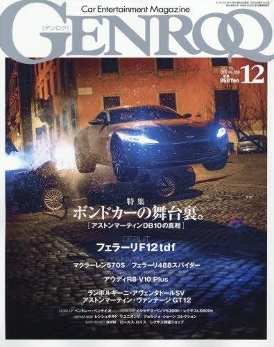 GENROQ(ゲンロク) 2015年 12 月号