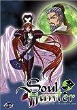 Soul Hunter - All the Queen's Men (Vol. 2)