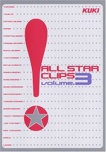 ALL STAR CLIPS volume.3