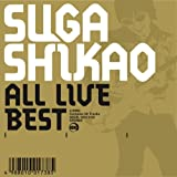 ライブ・ベスト・アルバム「ALL LIVE BEST」