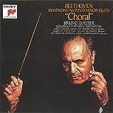 ベートーヴェン:交響曲第9番「合唱」(期間生産限定盤)