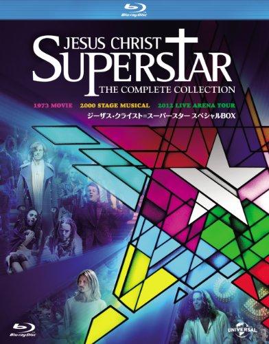 ジーザス・クライスト=スーパースター スペシャルBOX(初回生産限定) [Blu-ray]
