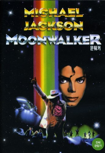 Moonwalker [DVD] [Import]