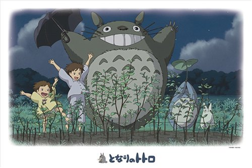 Totoro of rapidly become a 1000 piece! 1000-234 Nobiro