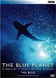 ブルー・プラネット THE BLUE [DVD]