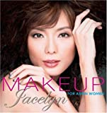 Makeup For Asian Women