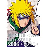 NARUTO-�i���g- 4th STAGE 2006 ���m�\�� [DVD]�|�����q�ɂ��