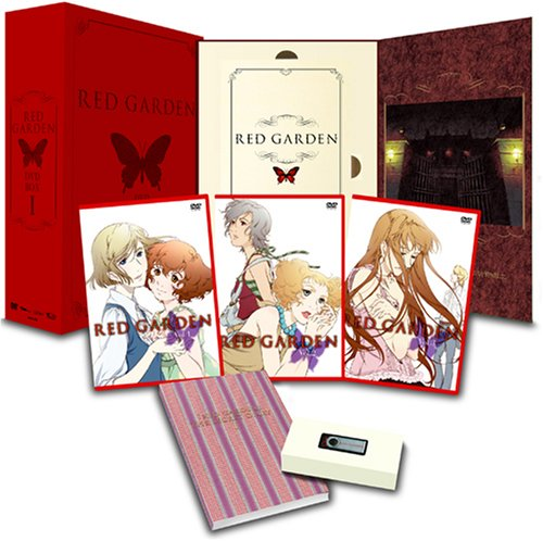 RED GARDEN DVD BOX 1