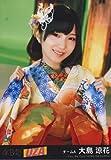 AKB48 公式生写真 UZA 劇場盤 孤独な星空 Ver. 【大島涼花】