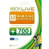 Xbox LIVE 12ヶ月+700 マイクロソフト ポイント パック【メーカー生産終了】
