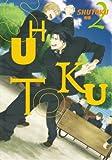 SHUTOKU -秀徳- 2 (F-Book Selection)