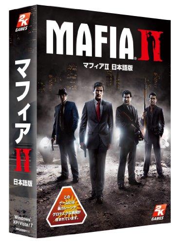 MAFIA II 日本語版