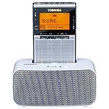 東芝 ワイドFM/AMラジオ ステレオスピ-カー付充電台セット(シルバー)TOSHIBA TY-SPR7