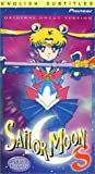 Sailor Moon: S