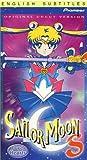 Sailor Moon S:TV Series Volume