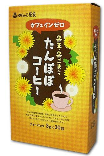 がんこ茶家 黒豆・黒ごま入りたんぽぽコーヒー 3g×30袋